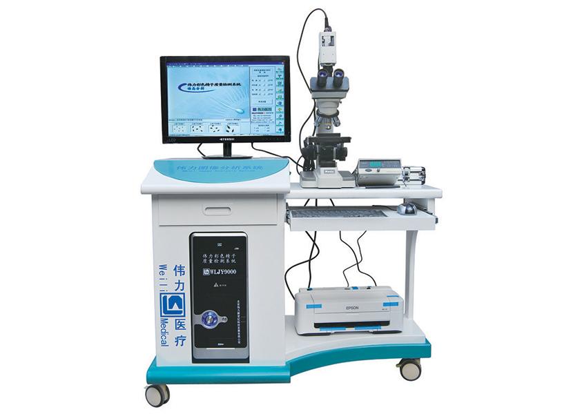 彩色精子质量检测系统 WLJY-9000型