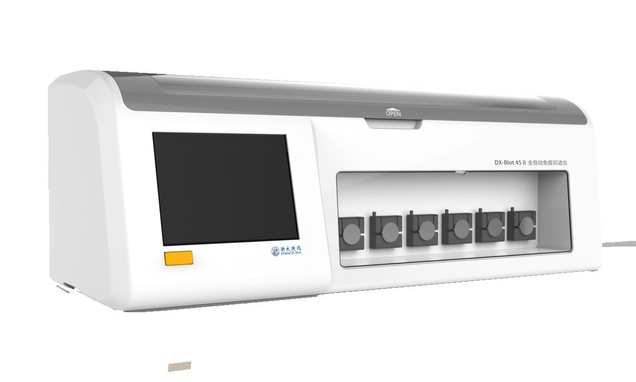 全自动过敏源分析仪 DX-Blot 45 II