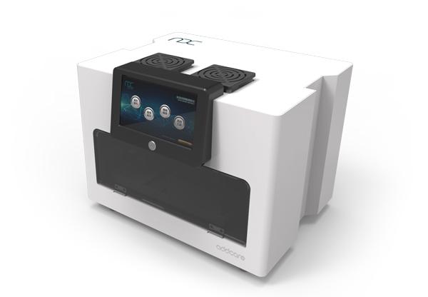 全自动核酸提取设备Nexor32M