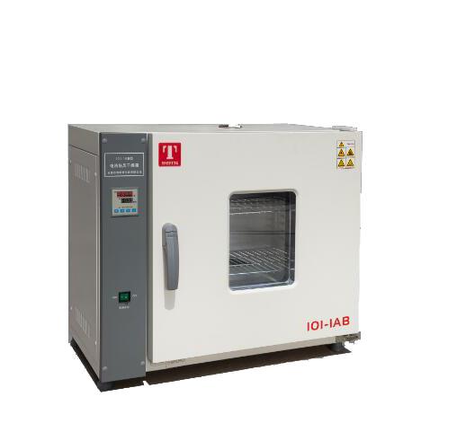 电热鼓风干燥箱(不锈钢内胆)101-0AB